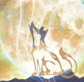 trickster tales logo 2010